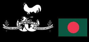 World's Poultry Science Association (WPSA)